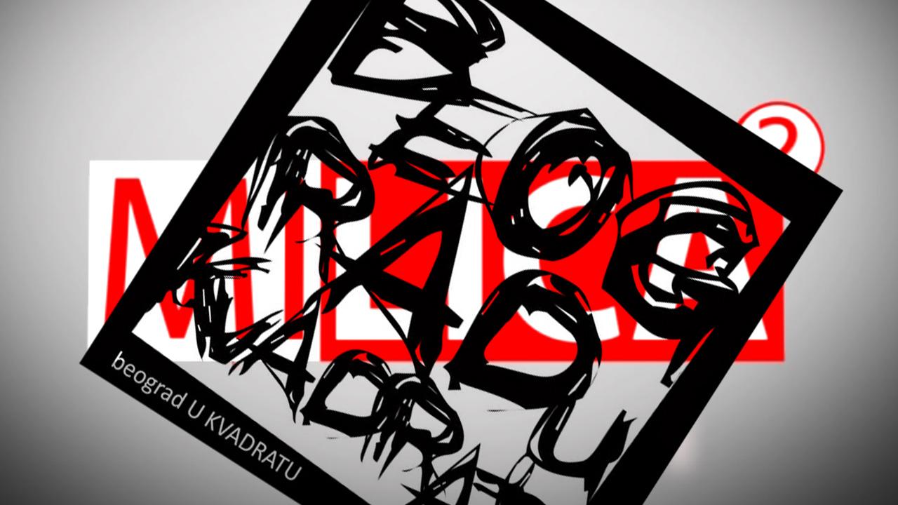BG u kvadratu milica2 2011